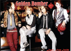 Golden Bomber