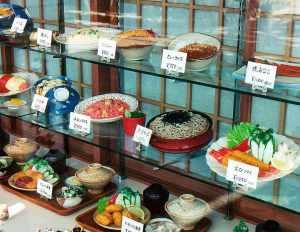 japanesefood