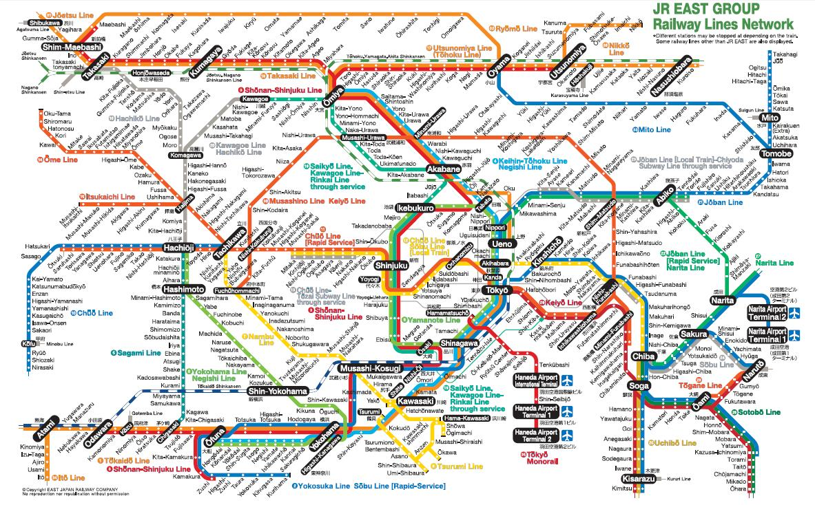 Easy Guide To Trains In Tokyo デニスのブログ - Japan map train