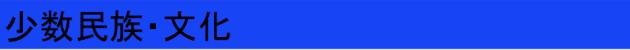 スクリーンショット 2016-04-21 10.52.31