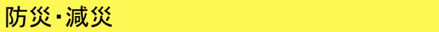 スクリーンショット 2016-04-21 10.55.51