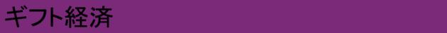 スクリーンショット 2016-04-21 11.04.44